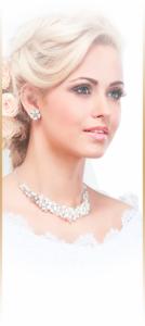 Подготовка невест